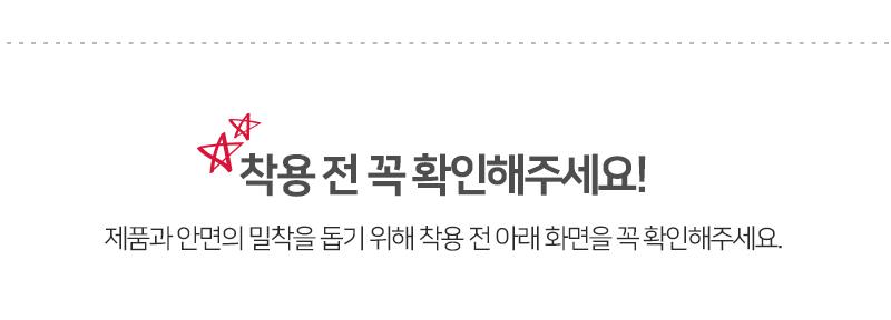 KF94 국대 황사 미세먼지 마스크 상세페이지 7_1