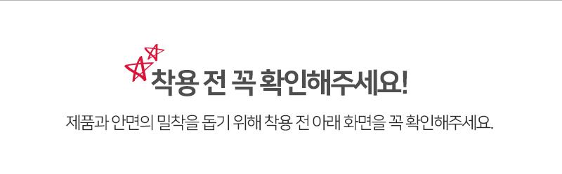 KF94 국대 황사 미세먼지 마스크 상세페이지 영상_1